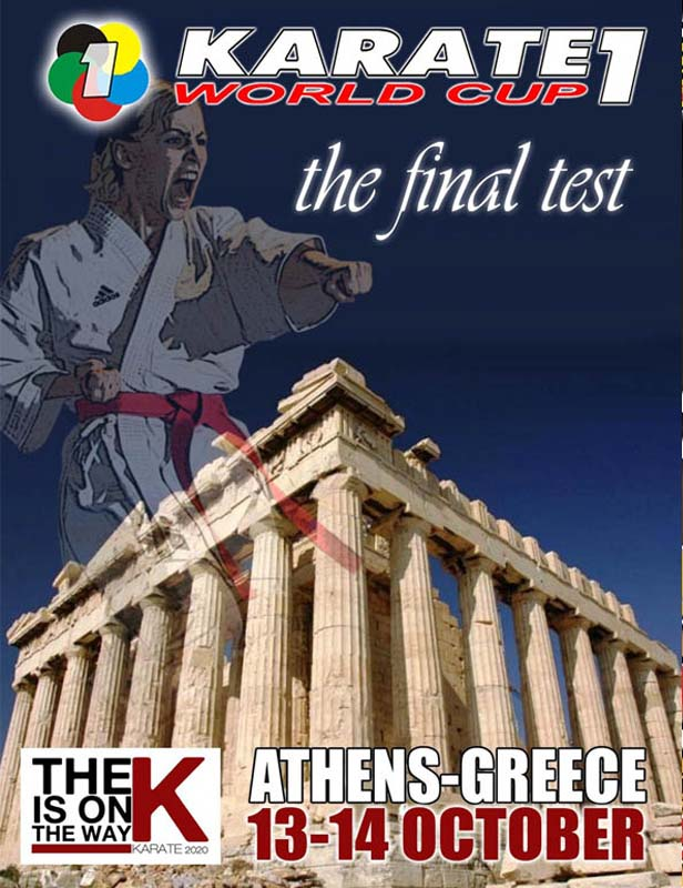 KARATE 1 - Greece 2012